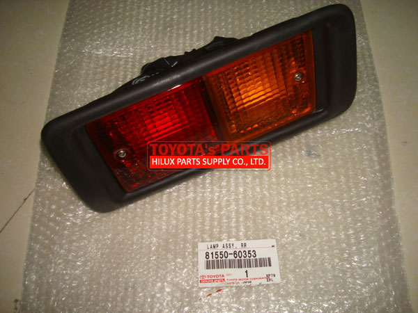 81550-60353,Toyota Land Cruiser Rear Lamp